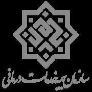 Sazmane-Bime-Khadamate-Darmani